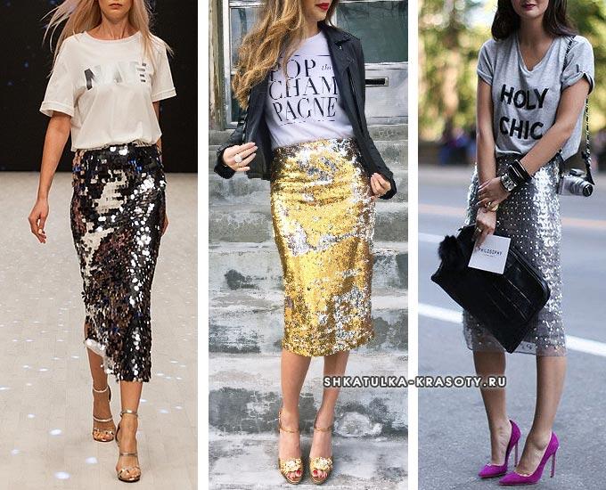 блестящая юбка с футболкой