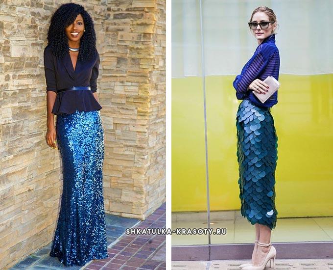 синяя юбка с пайетками