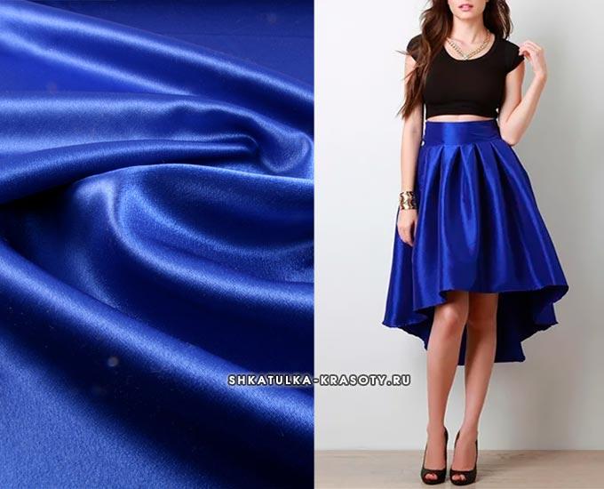 с чем носить атласную юбку