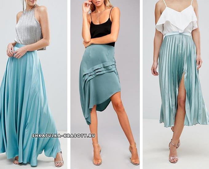 как подобрать атласную юбку по фигуре