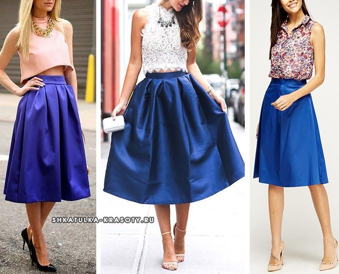 синяя атласная юбка