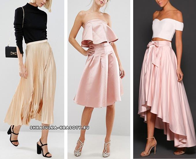 бежевая, светло розовая, пастельная атласная юбка