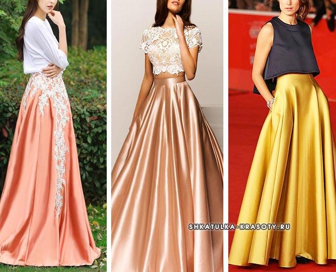 длинная атласная юбка макси