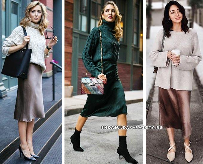 атласная юбка и свитера, джемпер, свитшот