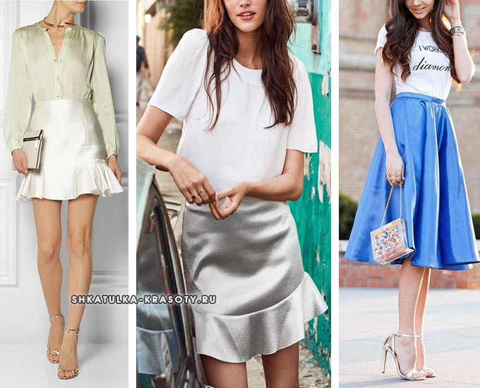 атласная юбка для лета