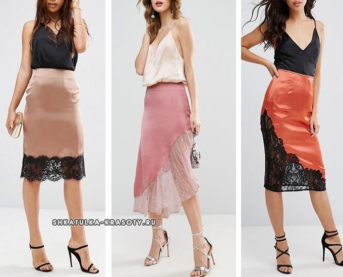атласная юбка с кружевом