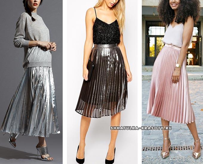 блестящая юбка плиссе