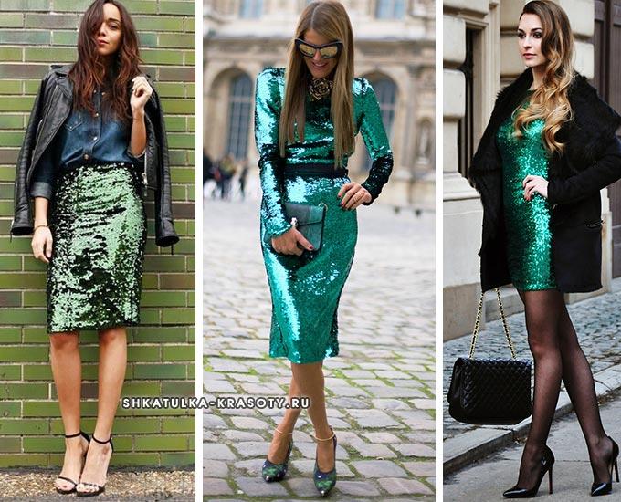 зеленые блестящие вещи