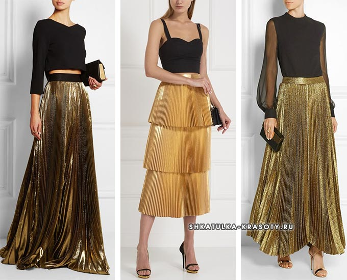 золотистая плиссированная юбка