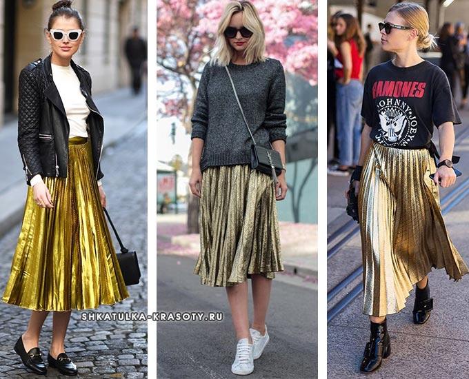 золотистая юбка плиссе с кедами