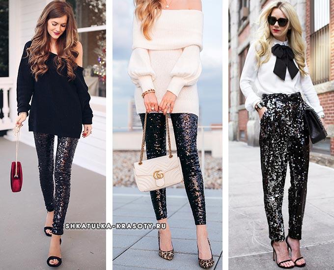 блестящие черные брюки