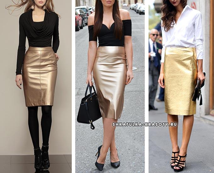 золотистая юбка из экокожи