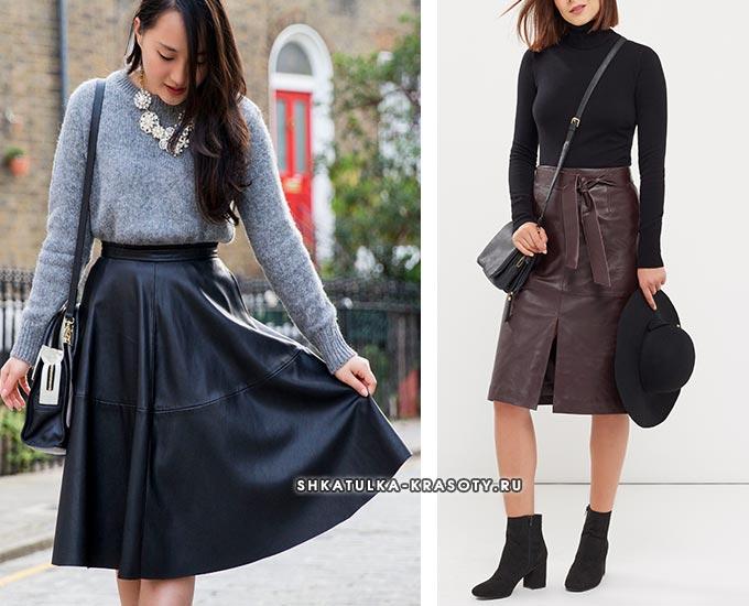 с чем носить юбку из экокожи