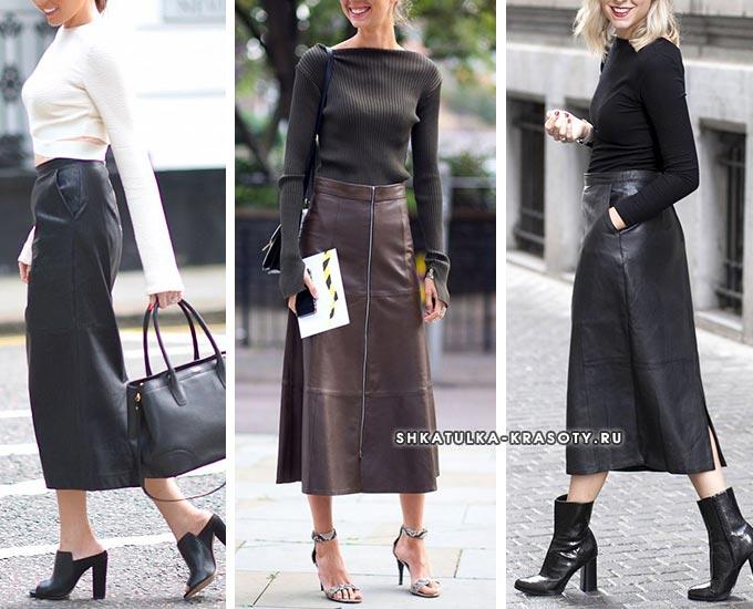 длинная юбка из кожи