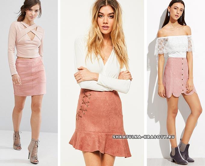 нежно розовая юбка из замши