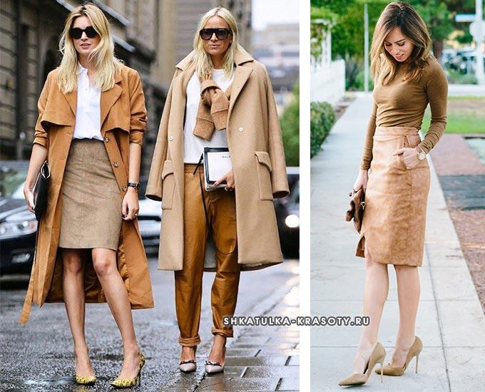 замшевая юбка в классическом стиле