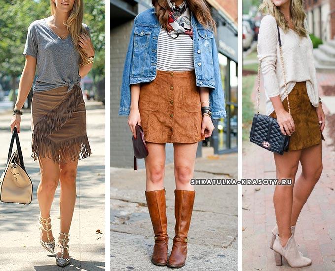 замшевая юбка в повседневном стиле