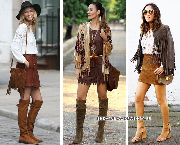 ковбойский стиль и юбка из замши
