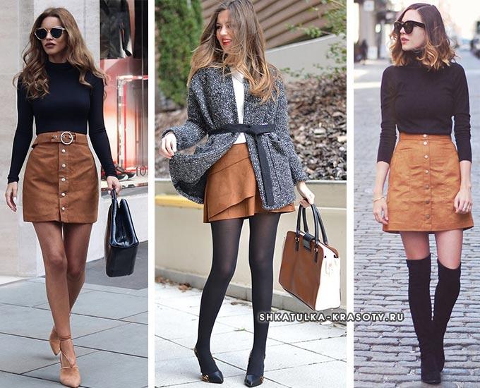 с чем носить осенью или зимой