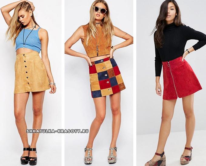 цветная юбка из замши