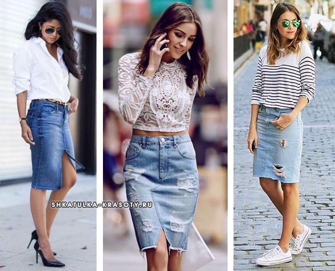 джинсовая со светлым верхом