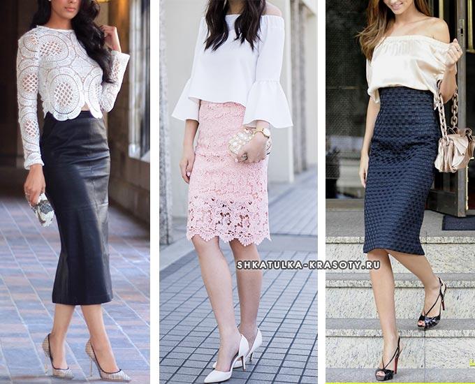 юбка карандаш и блуза с открытыми плечами