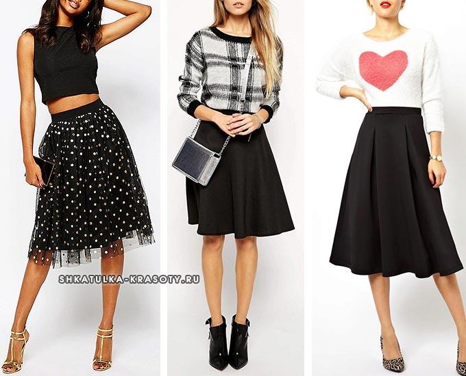 черная юбка с высокой талией