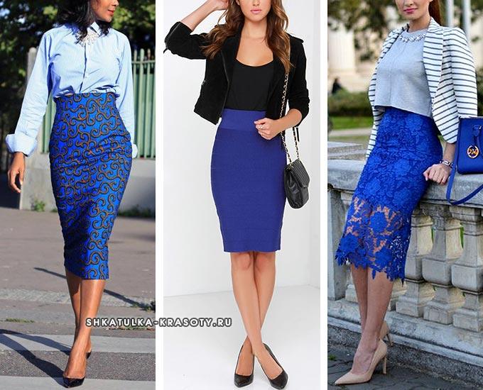 синяя юбка с завышенной талией