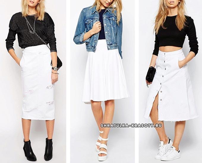 белая юбка с высокой талией