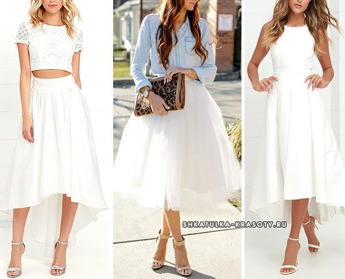 белая юбка с завышенной талией