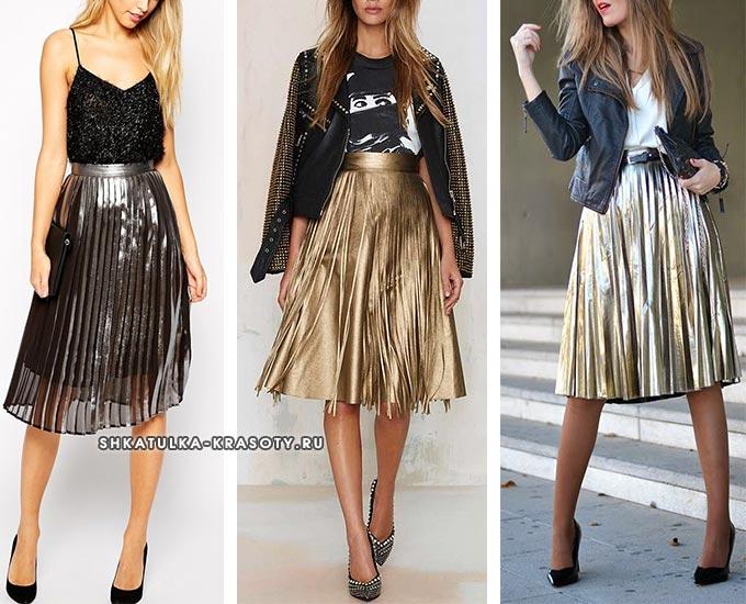 блестящая юбка с высокой талией
