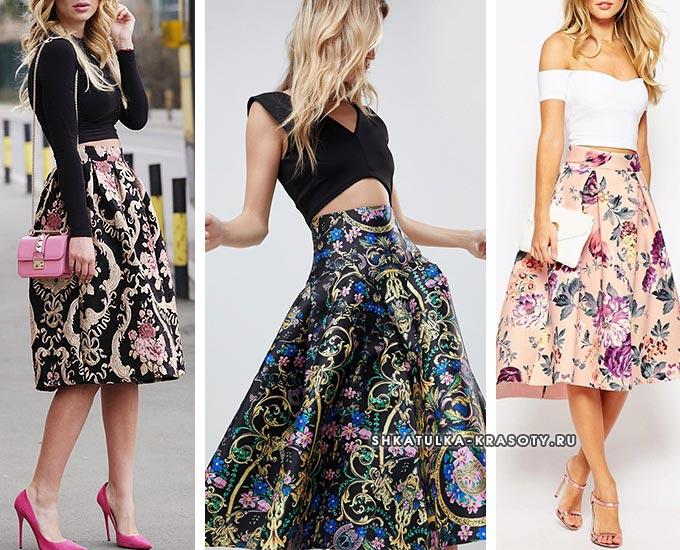юбка с завышенной талией с принтом