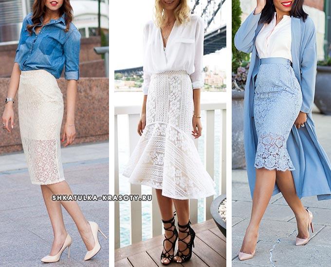 кружевная юбка с завышенной талией