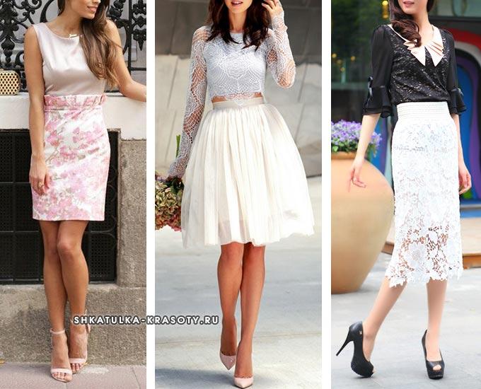 юбка с завышенной талией в романтичном образе