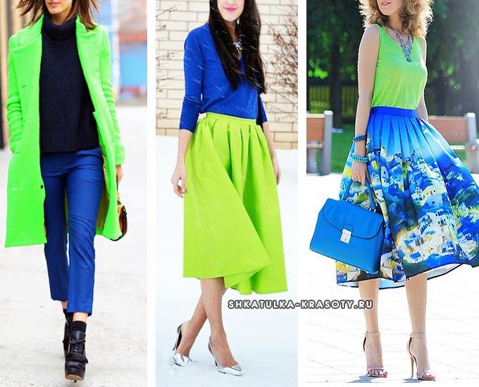салатовый с синим в одежде для девушек и женщин