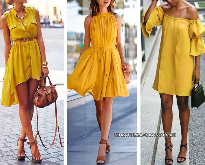 короткое горчичное платье