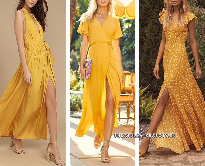 платье в пол макси горчичного цвета