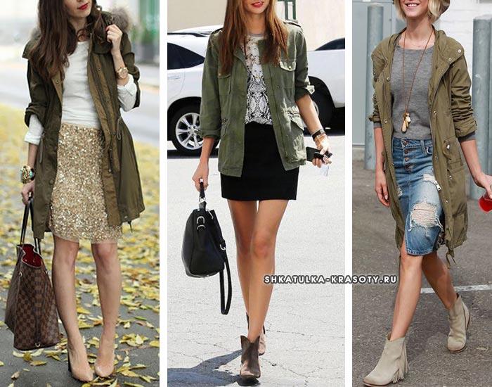 аутфиты с юбками