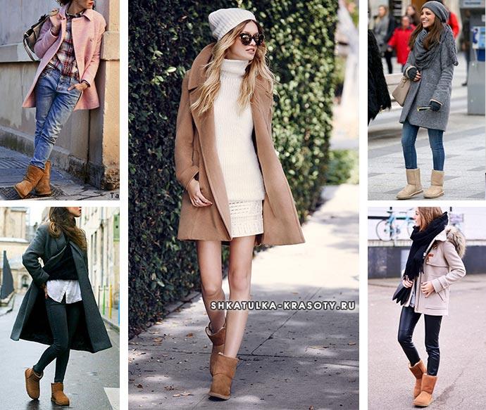 с различными моделями пальто