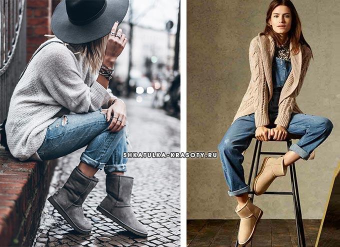 угги джинсы и джемпер, свитер