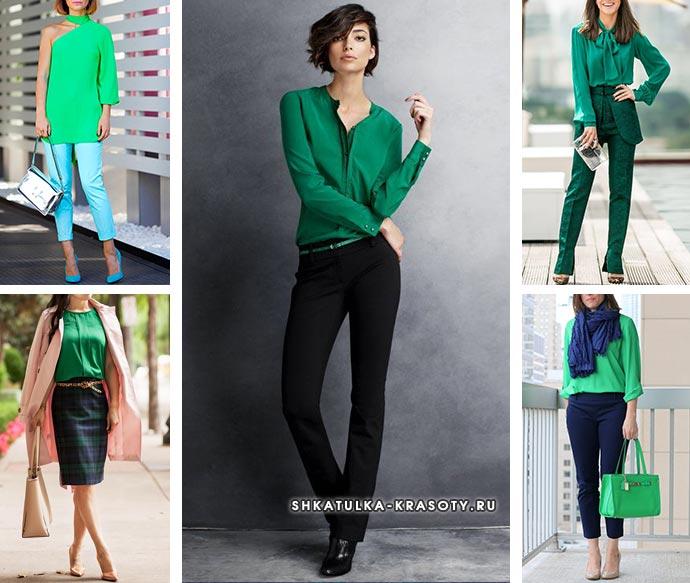 образы с зеленой блузкой