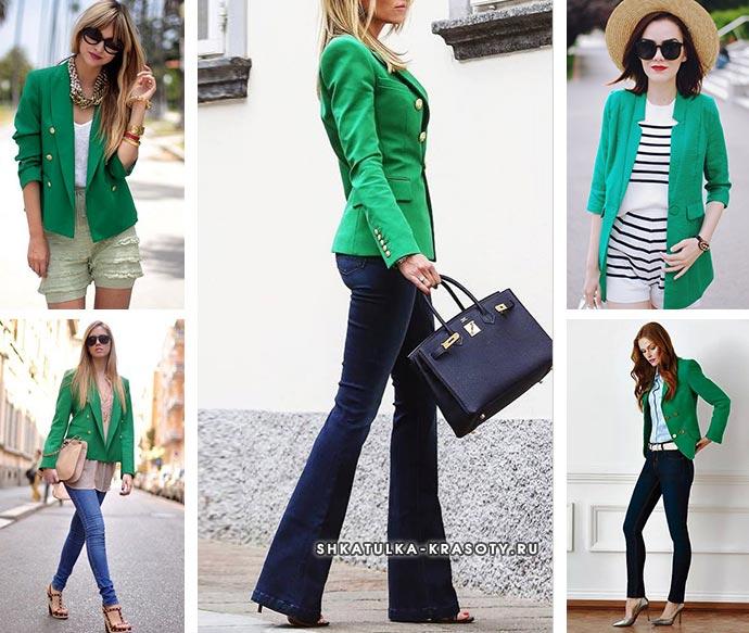 с чем носить зеленый пиджак, жакет