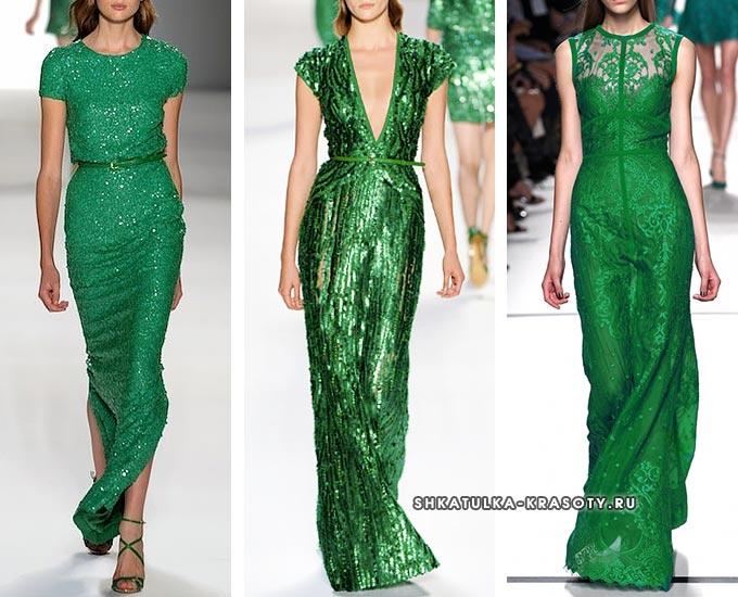с чем носить зеленое платье в пол
