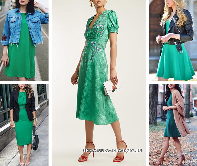 образы с зеленым платьем