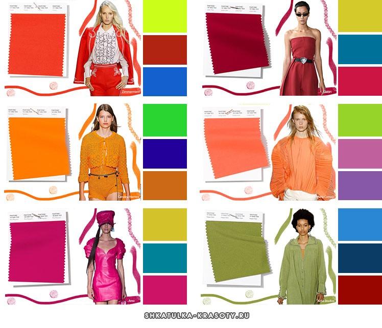 таблица сочетания модных цветов 2019
