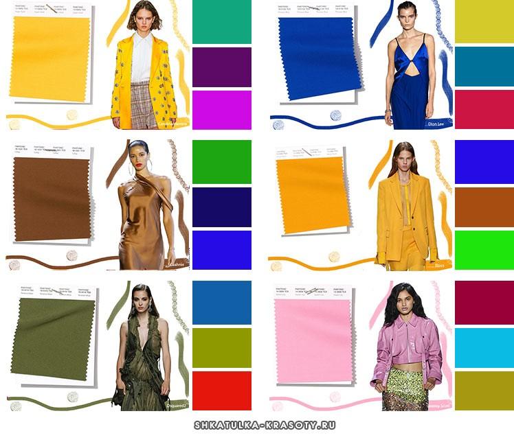 палитра сочетания модных цветов 2019