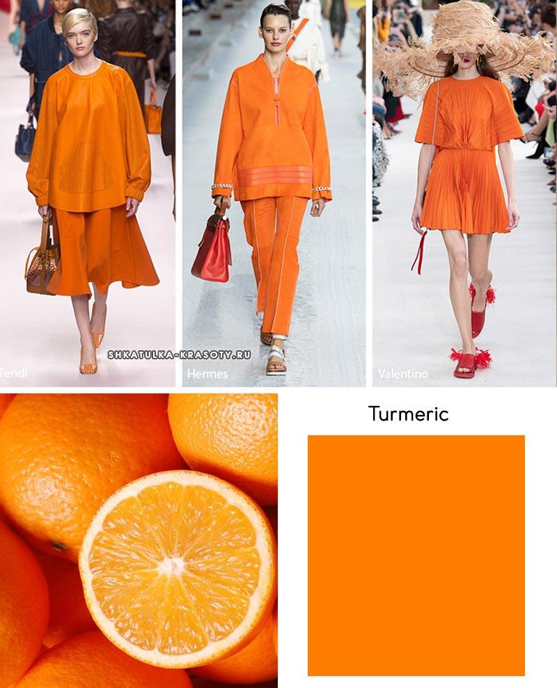 модный цвет весна лето 2019