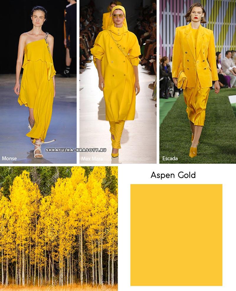 Модные сочетания цветов 2019 года в одежде, фото-подборка