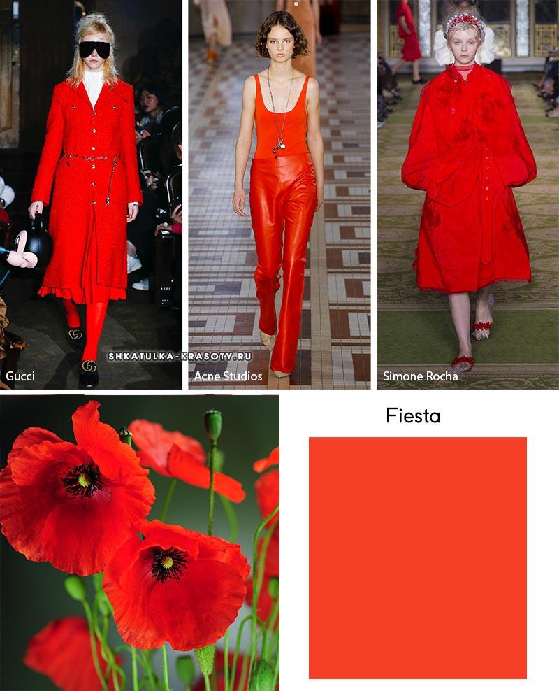 Модные цвета в одежде на весну-лето 2019 картинки