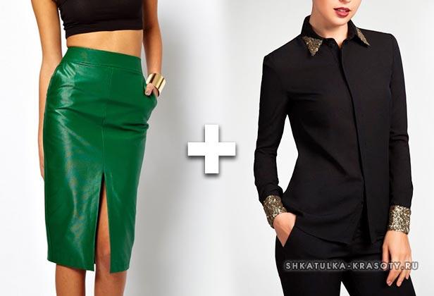 зеленая юбка карандаш с черной блузкой, свитером, рубашкой